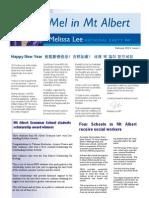 Melissa Lee Newsletter