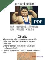 2Leptin and obesity昱愷