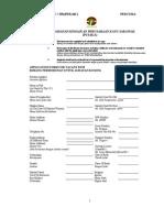 Vaccant Post Application Form