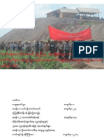 Report on Latpadaungtaung by People Defense Committee