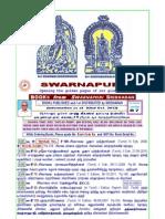Webb k List Tamil