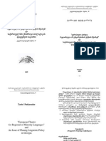 "T. Putkaradze ""European Charter for Regional or Minority Languages"" and An Issue of Plannig Linguistic Policy in Georgia"