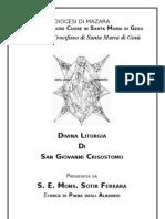 Divina Liturgia Di San Giovanni Crisostomo - Libretto