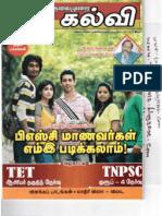 Tet FINALModel Exam Paper 2 SS