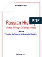 russian History Viewed Through Distorted mirrors