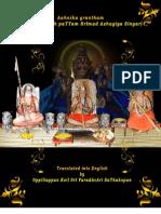Part+I+of+translated+Ahnika+grantham.pdf