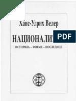 Hans Urlih Veler Nacionalizam Istorija Forme Posledice