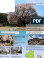 Gunma Prefecture Newsletter G-Now March 2013 (English)