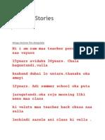 10-Telugu Teacher Tho Dengulata