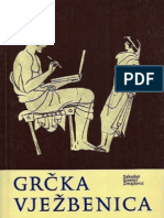 Grčka Vježbenica, Sabadoš, Sironić, Zmajlović (1988)