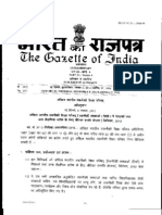 gazette of india.PDF
