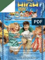 HighSchool Musical 2