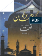 Tamheed e Rahman Jalla Shanohoo Naat No by Raja Rasheed Mahm