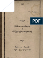 Pages From Immigration of Bangli Kalar Into Arakan State