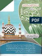 Ashrafia Monthly 2013