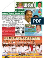NR Malar 14th Issue