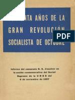 40 años de la Gran revolucion socialista de octubre