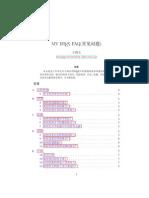 My TeX FAQ (zh-CN)
