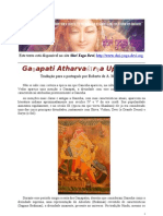 Ganapati Atharvashirsa Upanishad Port Intro