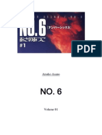 No 6 - vol 01