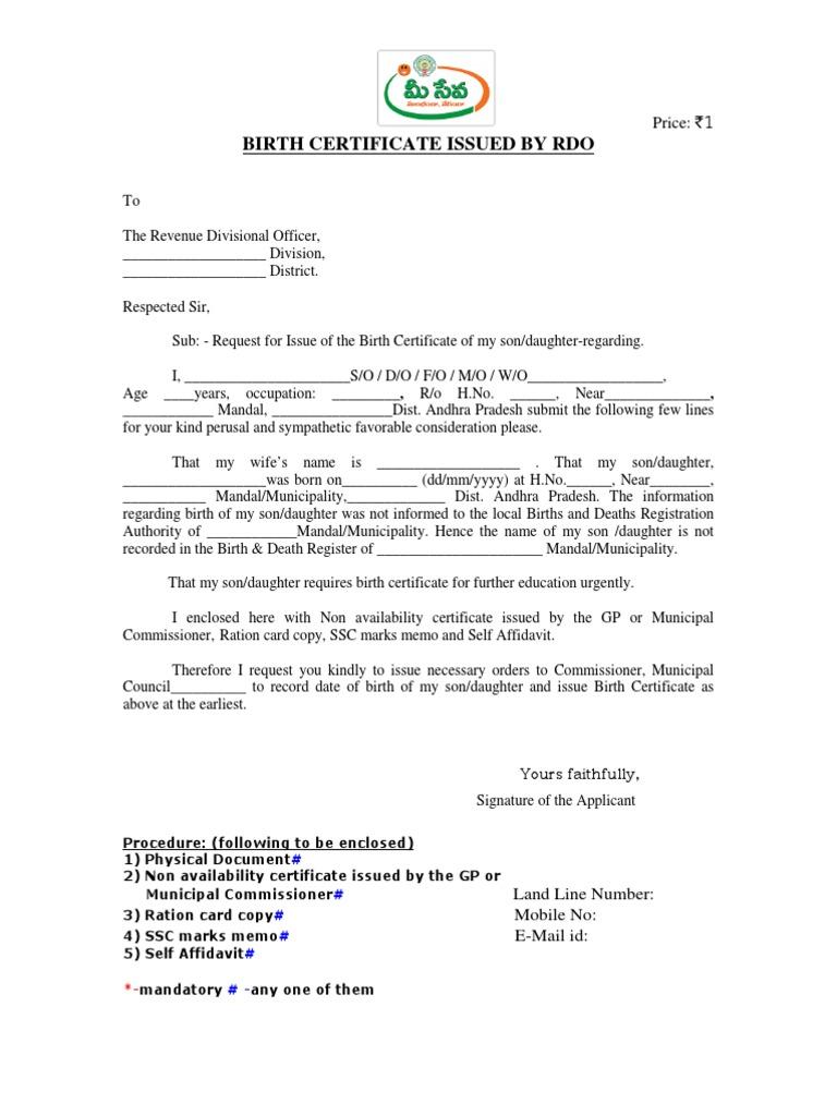 Non availability of birth certificate kerala sample choice image non availability of birth certificate kerala sample image ghmc birth certificate sample image collections certificate birth yelopaper Gallery