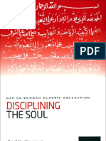 Disciplining the Soul - Imam Ibn all-Jawzi