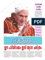 Jeevanadham Malayalam Catholic Weekly Feb17 2013
