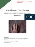 Translation and Text Transfer موسوعة ترجماني - المترجم هاني البدالي