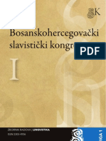 BiH Slavisticki Kongres - Zbornik 1