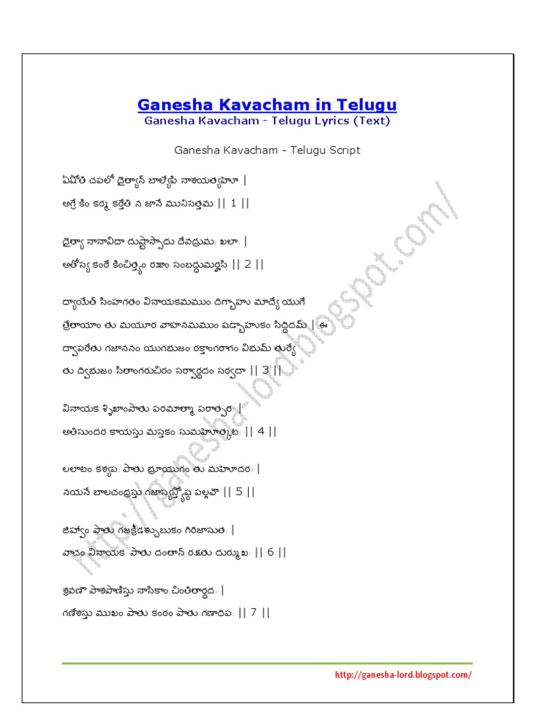 Ganesha Pancharatnam Lyrics In Epub
