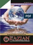 prospectus for kaizan mba