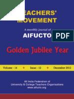 Teachers Movement-Dec. 12