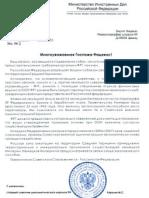 Russische Dokumente.pdf