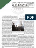 Glasnik Kosova i Metohije - Broj 185-186.pdf