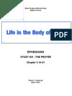 study six - the prayer