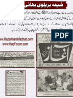 Sarwat Ejaz Qadri Ki Ki Iran Wazeer Say Mulaqat Shia Barelvi Bhai Bhai