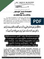 Al Mikiyàl Al Awfà
