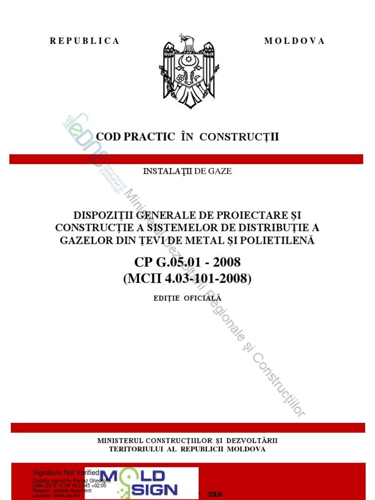 Пластины теплообменника КС 03 Гатчина Кожухотрубный конденсатор ONDA C 51.304.2400 Челябинск