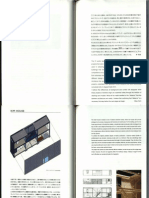 [Architecture Ebook] PROJECTed Realities - Waro Kishi (japanese-english).pdf