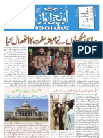 Oonchi Awaaz Issue 36