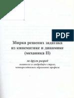 KINEMATIKA I DINAMIKA , zbirka rešenih zadataka . Mehanika 2