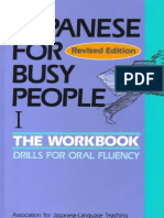 7823869 Japanese for Busy People Workbook