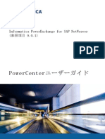 PWX 901 SAP NetWeaver UserGuide PC Ja