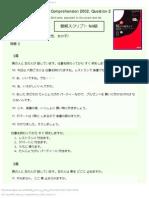Japan | Japan | Qualifications