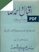 Iqbal Wa Ahmad Raza by Raja Rasheed Mahmood