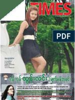 Tahan Times Journal- Vol. 2- No. 4, Aug 16, 2012