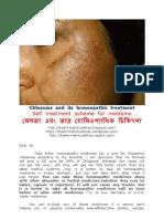 Lipoma and Its Homeopathic Self Treatment Scheme _ Bashir