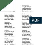 bhaja-govindam-lyrics.pdf