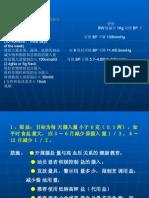 HBP-非药物治疗