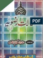 Maqalat e Razavia by Abdul Hakeem Sharaf Qadri